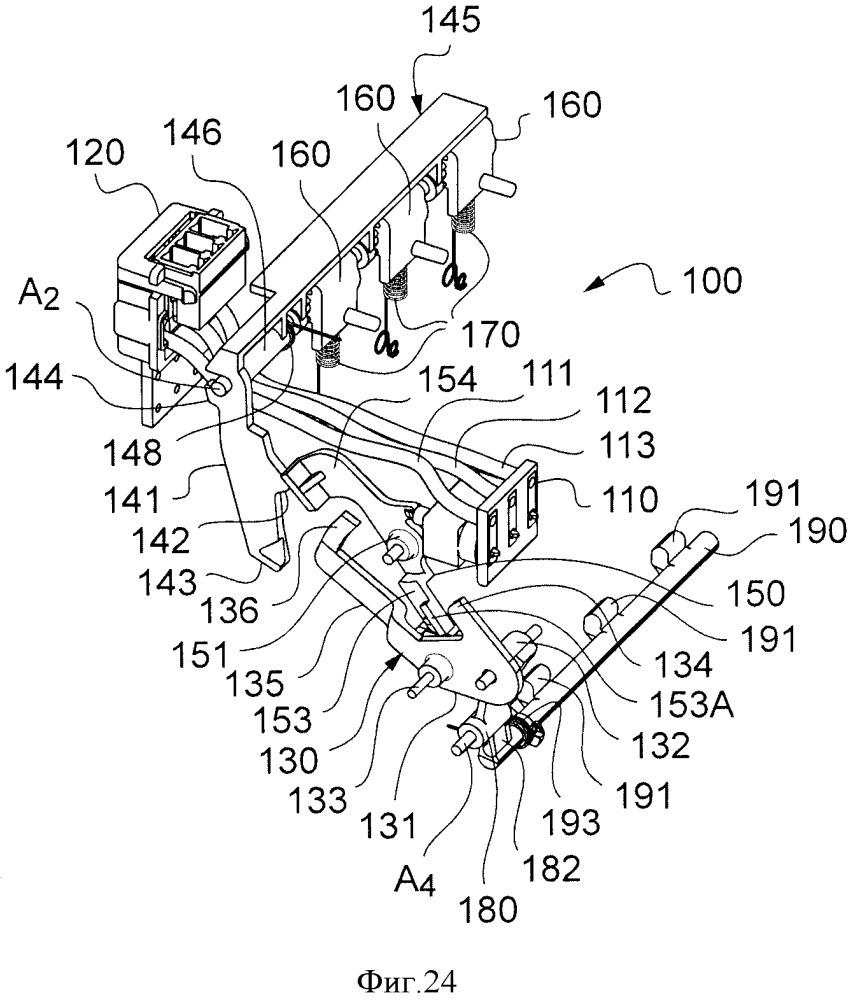 Интерфейс соединения между выключателем и молниеотводом, молниеотвод, содержащий такой интерфейс, и электрическое устройство автоматической защиты, содержащее молниеотвод и выключатель, соединенные таким интерфейсом