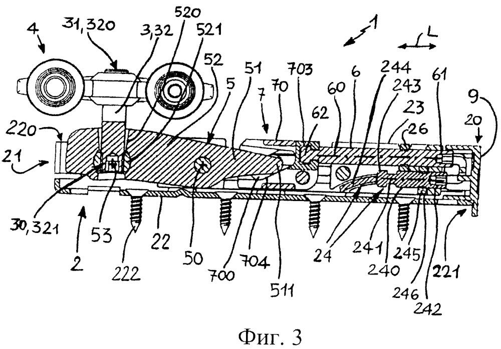 Регулируемый узел каретки для подвешивания разделительных элементов