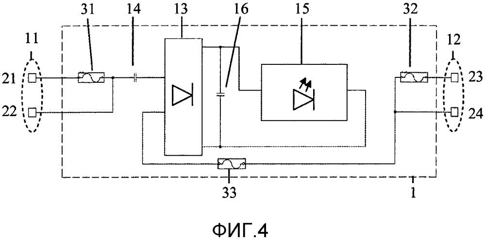 Светодиодное устройство и возбудитель