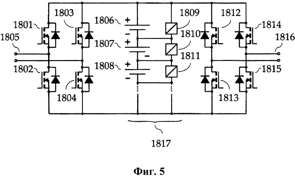 Система аккумулирования электрической энергии