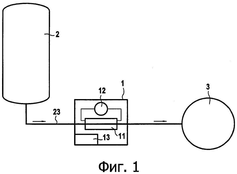 Усовершенствованная система регулирования расхода для питания рабочим телом электрического двигателя космического аппарата