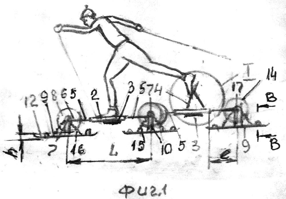 Устройство для передвижения по земляной, гравийной, асфальтовой, ледяной и снежной поверхности
