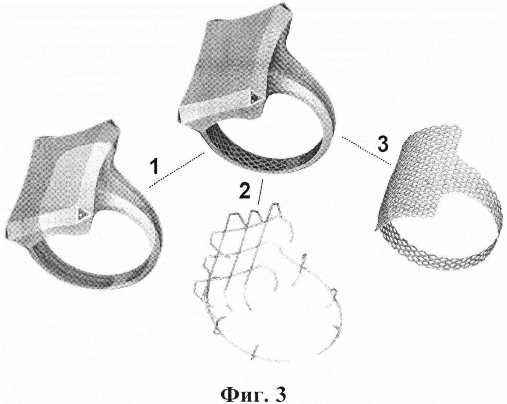 Способ изготовления ювелирных изделий и ювелирное изделие, изготовленное этим способом