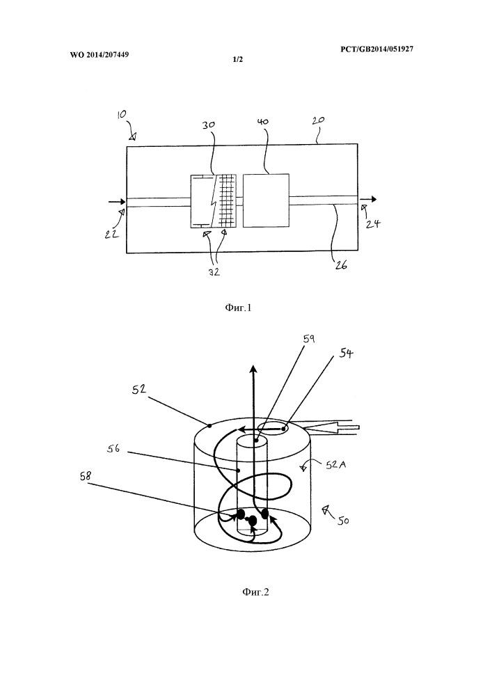 Пылесос с электростатическим фильтром (варианты)