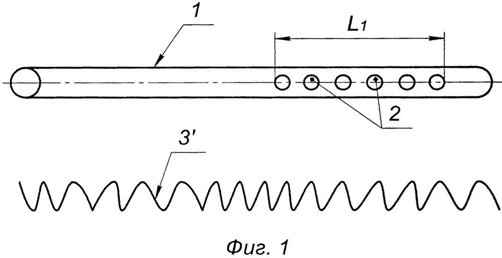 Способ определения пространственной ориентации трещины гидроразрыва в горизонтальном стволе скважины
