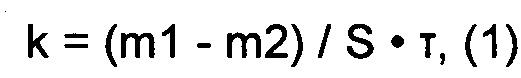 Применение n,n-диметил-пара-анизидина в качестве ингибитора сульфоводородной коррозии и водородного охрупчивания