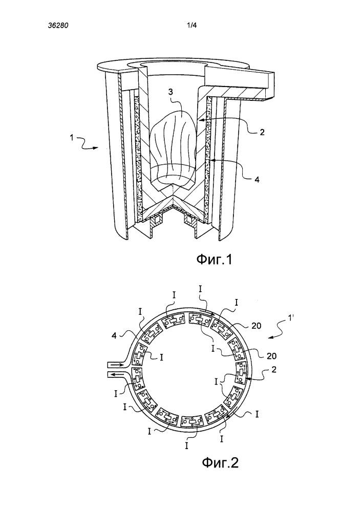 Электромагнитная индукционная печь и ее использование для расплавления смеси металла (металлов) и оксида (оксидов), представляющей собой кориум