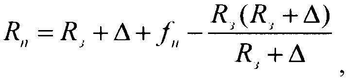 Способ и устройство дифференциального определения радиуса кривизны крупногабаритных оптических деталей с использованием датчика волнового фронта