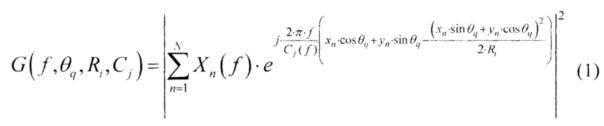 Способ определения местоположения объектов гидроакустической пассивной системой в условиях многомодового распространения звука
