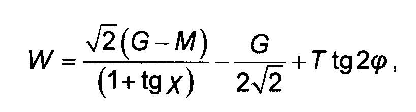 Двухлучевой интерферометр (варианты)