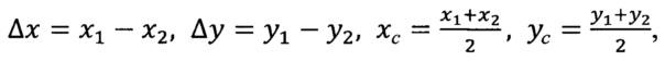 Способ бесконтактного измерения угловой ориентации объекта