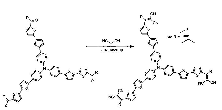 Донорно-акцепторные олигомеры с фенилдициановинильными заместителями на основе трифениламина и способ их получения