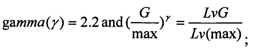 Модуль генерирования гамма-напряжения и жидкокристаллическая панель