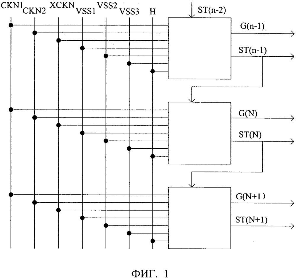 Схема goa и жидкокристаллический дисплей