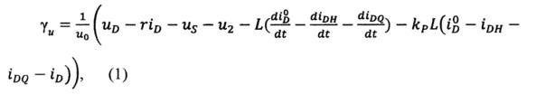 Активный фильтр высших гармоник токов трехфазной сети