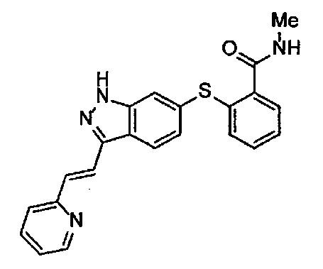 Производное алкинилиндазола и его применение