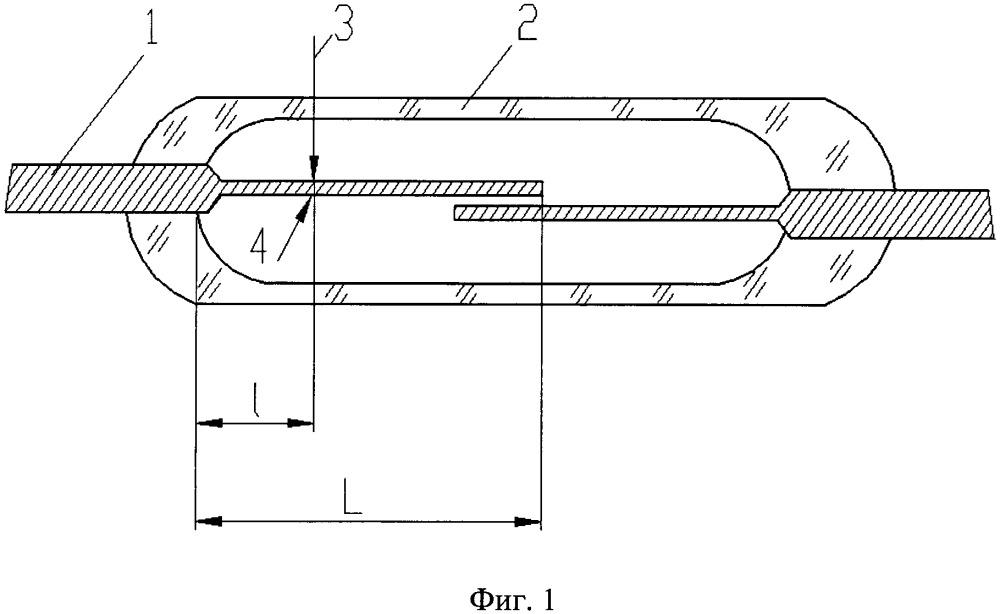Способ регулирования взаимного расположения контакт-деталей геркона