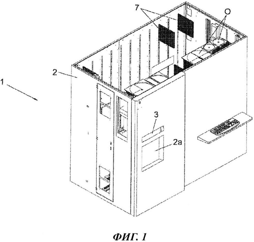 Усовершенствованный модуль для хранения