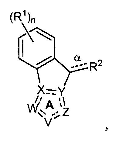 Трициклические соединения в качестве ингибиторов иммуносупрессии, опосредуемой метаболизированием триптофана