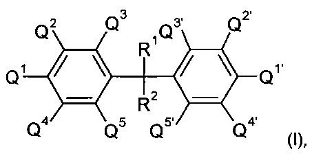 Способ получения пористых материалов на основе изоцианата