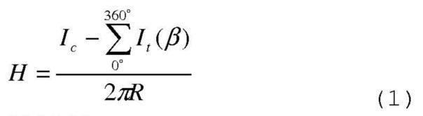 Однопроводная направляющая система для определения расстояния с использованием неуравновешенных магнитных полей