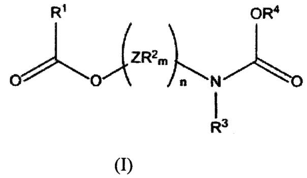 Компоненты катализатора для гомополимеризации или сополимеризации олефинов