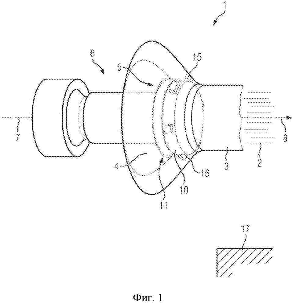 Регулировочный клапан и турбина