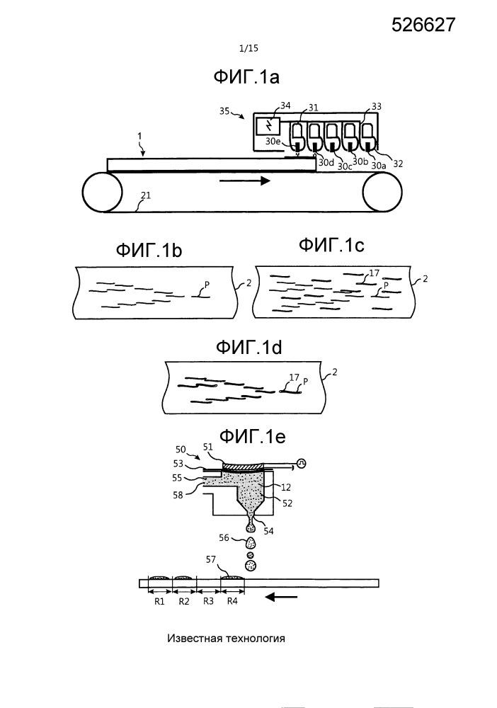Цифровая печать прозрачными бесцветными чернилами