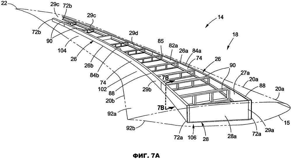 Аэродинамическая поверхность, летательный аппарат и способ его изготовления