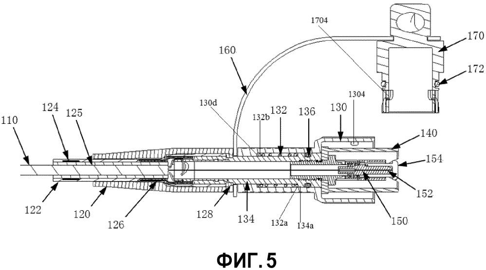 Соединительная деталь и волоконно-оптический коннектор
