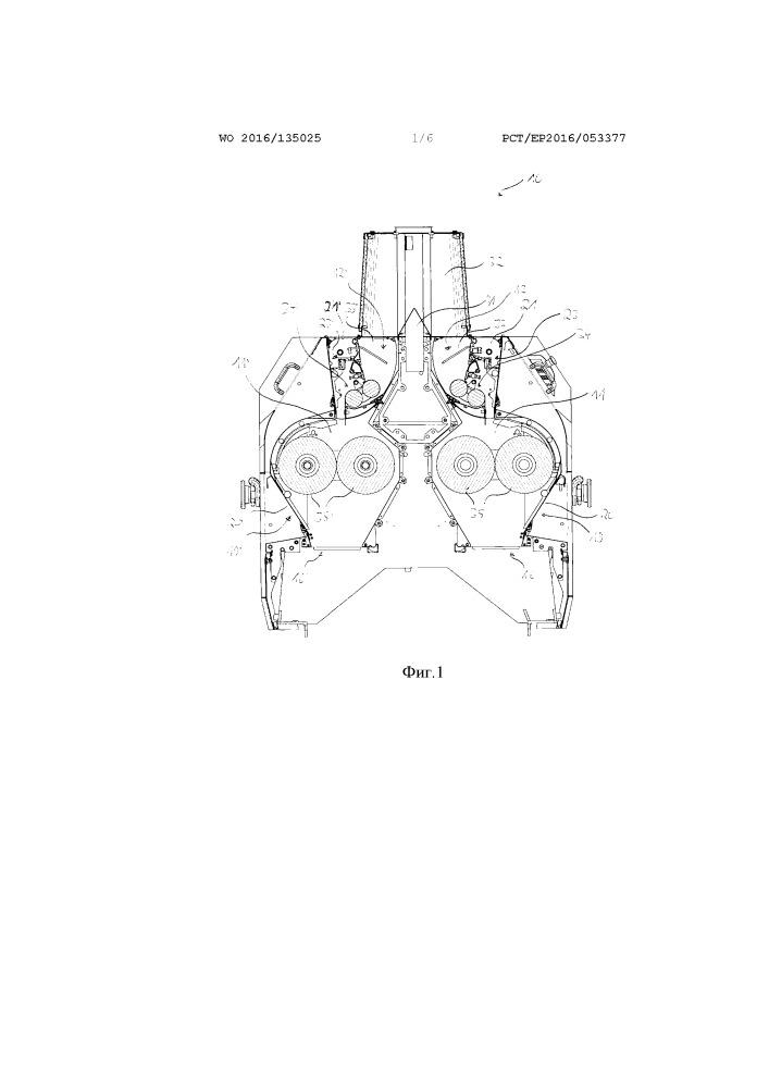 Вальцовая мельница, узел всасывания и способ дооснащения вальцовой мельницы