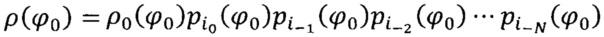 Система релятивистской квантовой криптографии