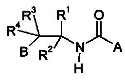 N-(2-фтор-2-фенэтил)карбоксамиды в качестве нематицидов и эндопаразитицидов