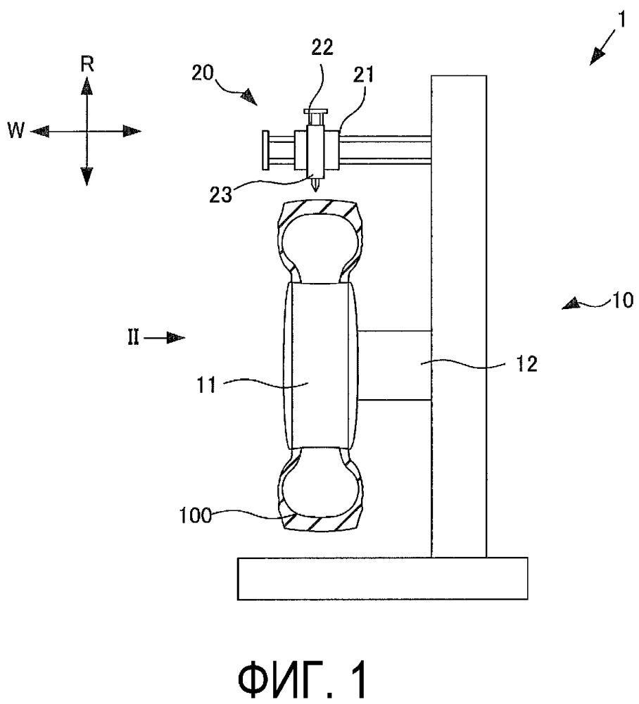 Устройство для вставки шиповых шпилек и способ изготовления шипованной шины