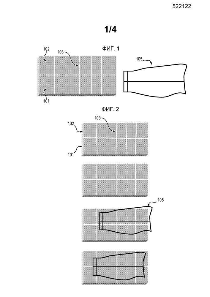 Способы и система вырезания предварительно отформованной заготовки, предназначенной для изготовления детали турбомашины