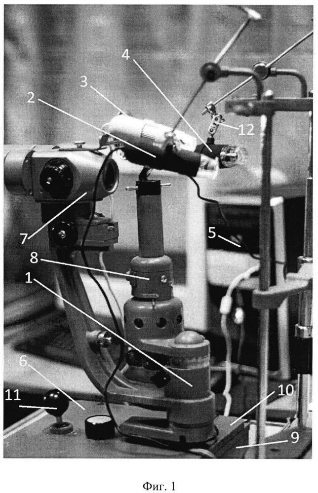 Микрофотовидеофиксирующее устройство