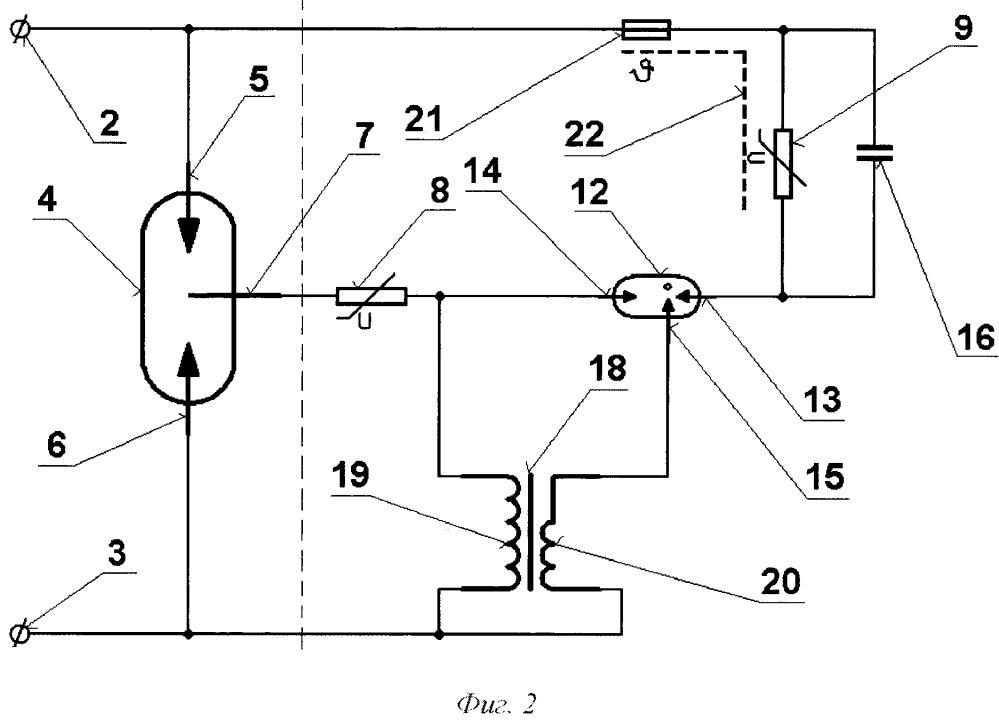 Схемное решение цепи вспомогательного зажигания искрового промежутка в устройстве защиты от перенапряжения с асимметричным элементом
