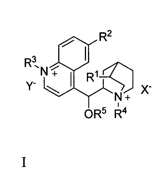 Бисчетвертичные соли алкалоида хинного дерева в качестве асимметрических межфазных катализаторов