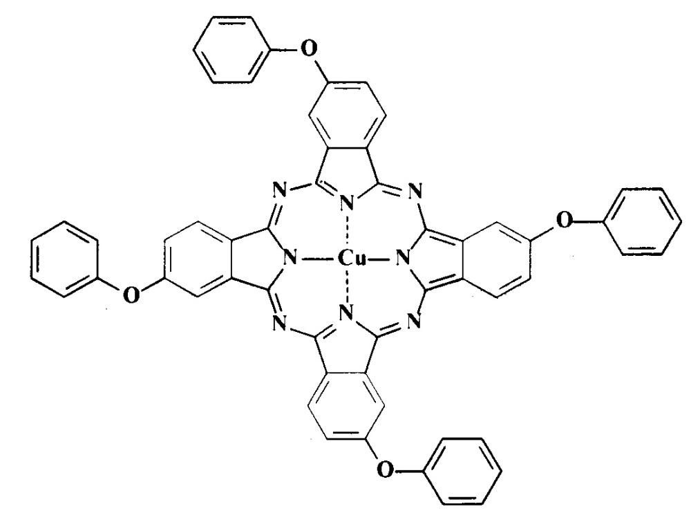 Тетра-4-[4-(2,4,5-трихлорфенокси)]фталоцианин меди