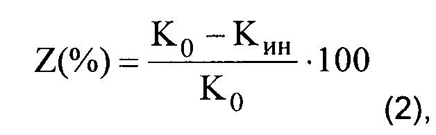 Применение n-метил-пара-анизидина в качестве ингибитора сульфоводородной коррозии и водородного охрупчивания