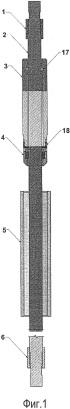 Обратный клапан с инерционной массой для винтовых насосов кавитационного типа