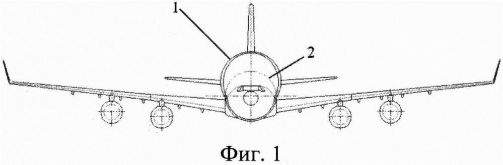 Рамповый грузовой самолёт