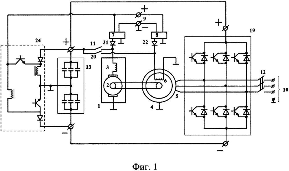 Способ ускорения запуска двигатель-генераторного электромашинного преобразователя постоянного напряжения в переменное и устройство для его реализации