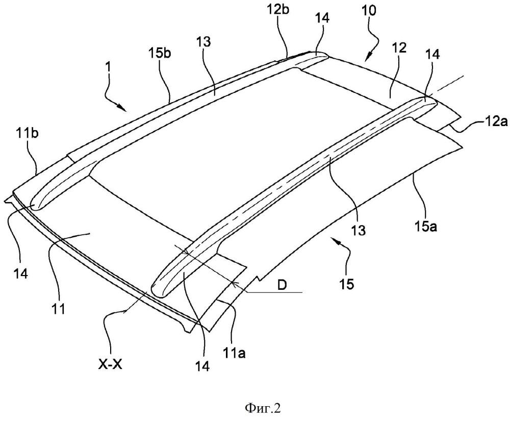 Конструкционная крыша и транспортное средство, снабженное подобной конструкционной крышей