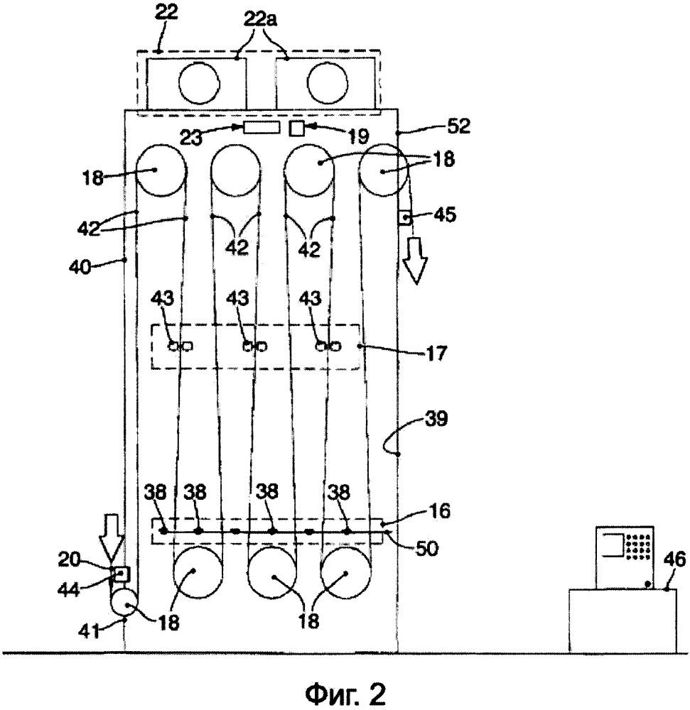 Узел охлаждения битумных мембран, установка для производства битумных мембран, содержащая такой узел, и способ производства битумных мембран