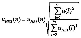 Оптимизированный масштабный коэффициент для расширения диапазона частот в декодере сигналов звуковой частоты