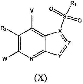 Конденсированные пятичленные гетероциклические пиридиновые соединения, способ их производства и применение