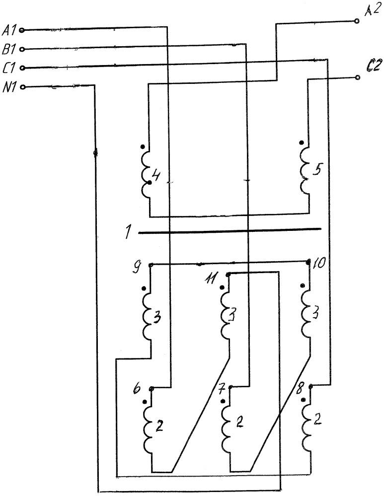 Трехфазно-однофазный трансформатор