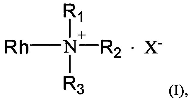 Анионно-катионно-неионогенное поверхностно-активное вещество, способ его получения и применение