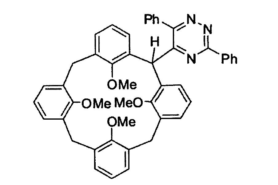 Реагент для обнаружения катионов металлов на основе изохинолина и способ его получения